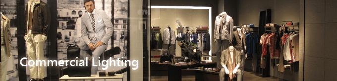 應用照明案例-商業空間