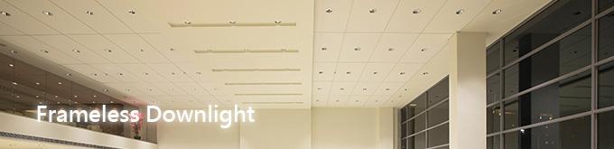 圓型嵌燈 (無邊框)