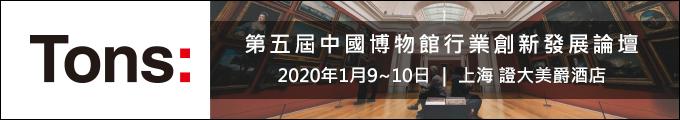 2020CMIIS-banner-2