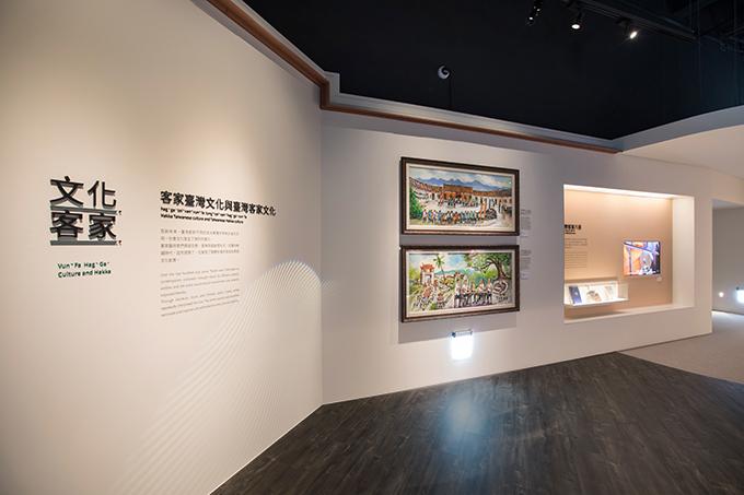 Taiwan Hakka Museum-1