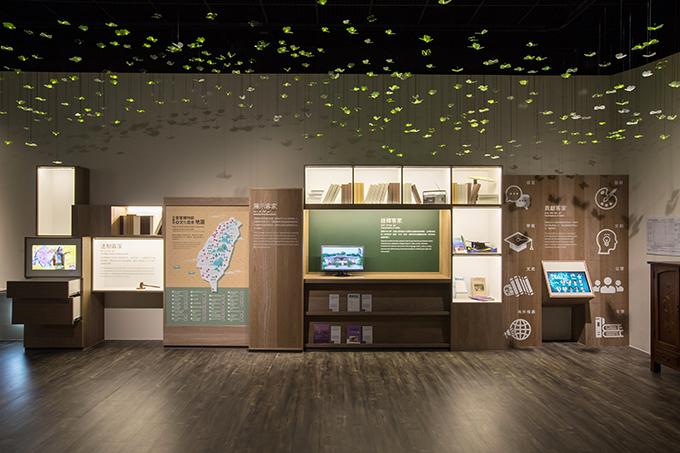 Taiwan Hakka Museum-10