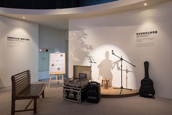 Taiwan Hakka Museum-3