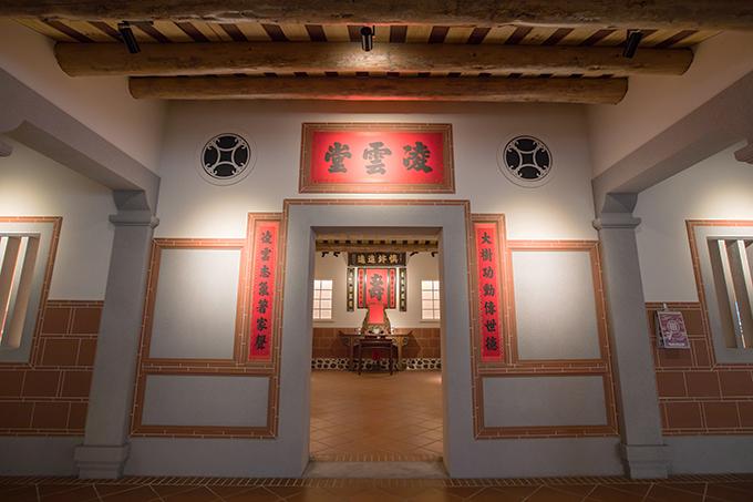 Taiwan Hakka Museum-5
