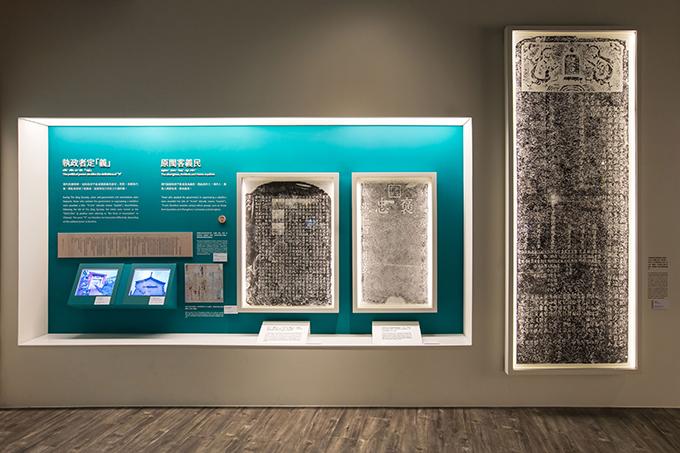 Taiwan Hakka Museum-9