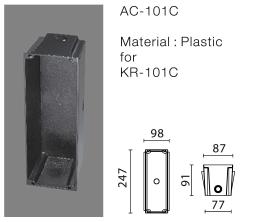 KR-001-series-AC-101C