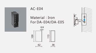LDL-E04-E05-accessorie