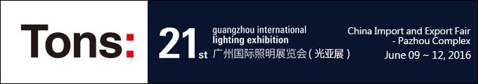 2016廣州國際照明展en