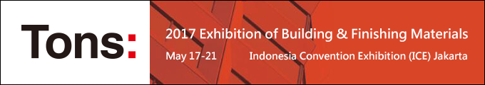 印尼展banner-en