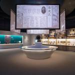 Taiwan Hakka Museum-8
